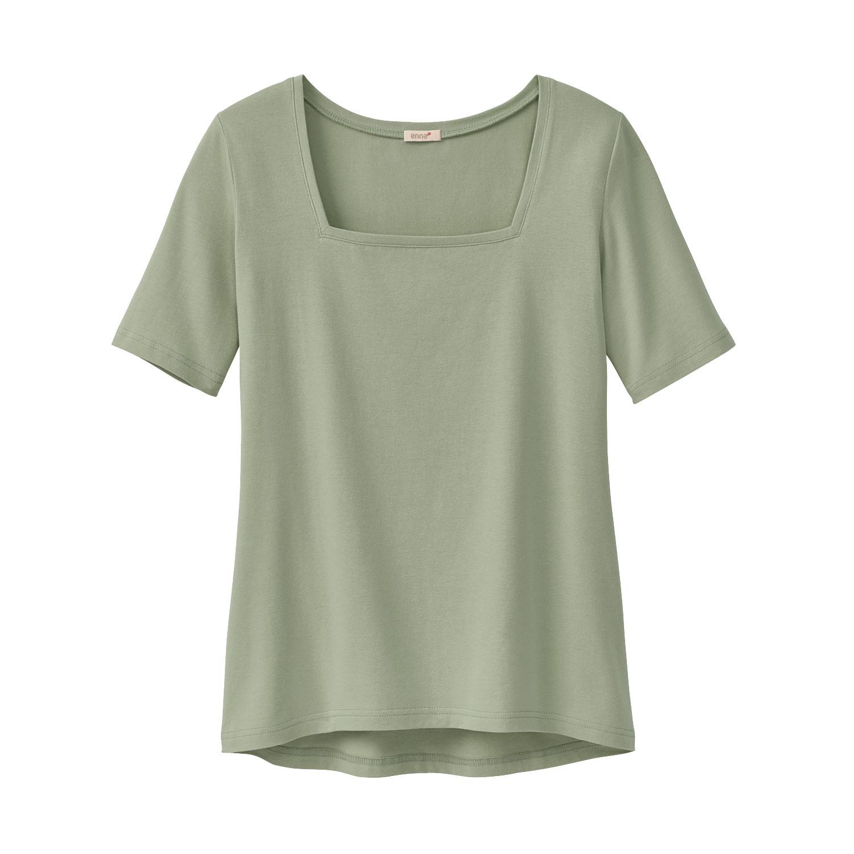 Carrée-Shirt aus Bio Baumwolle, schilf from Waschbär